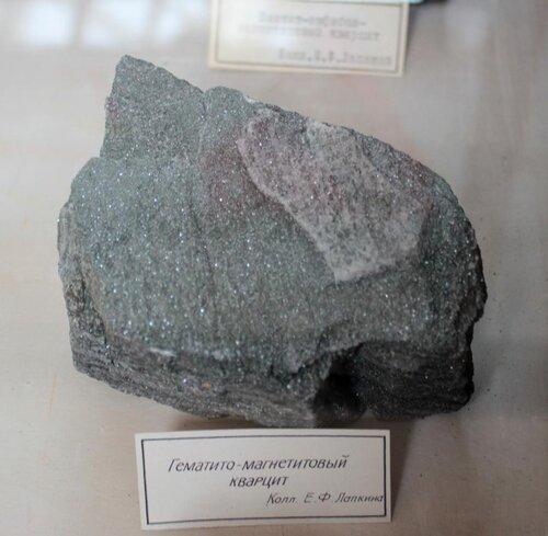 Гематито-магнетитовый кварцит