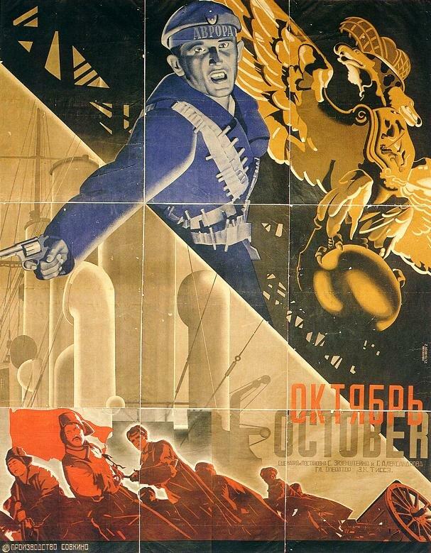 'October' By Stenbergs & Yakov Ruklevsky 1927