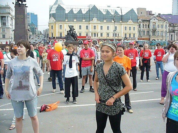 Молодежь Владивостока