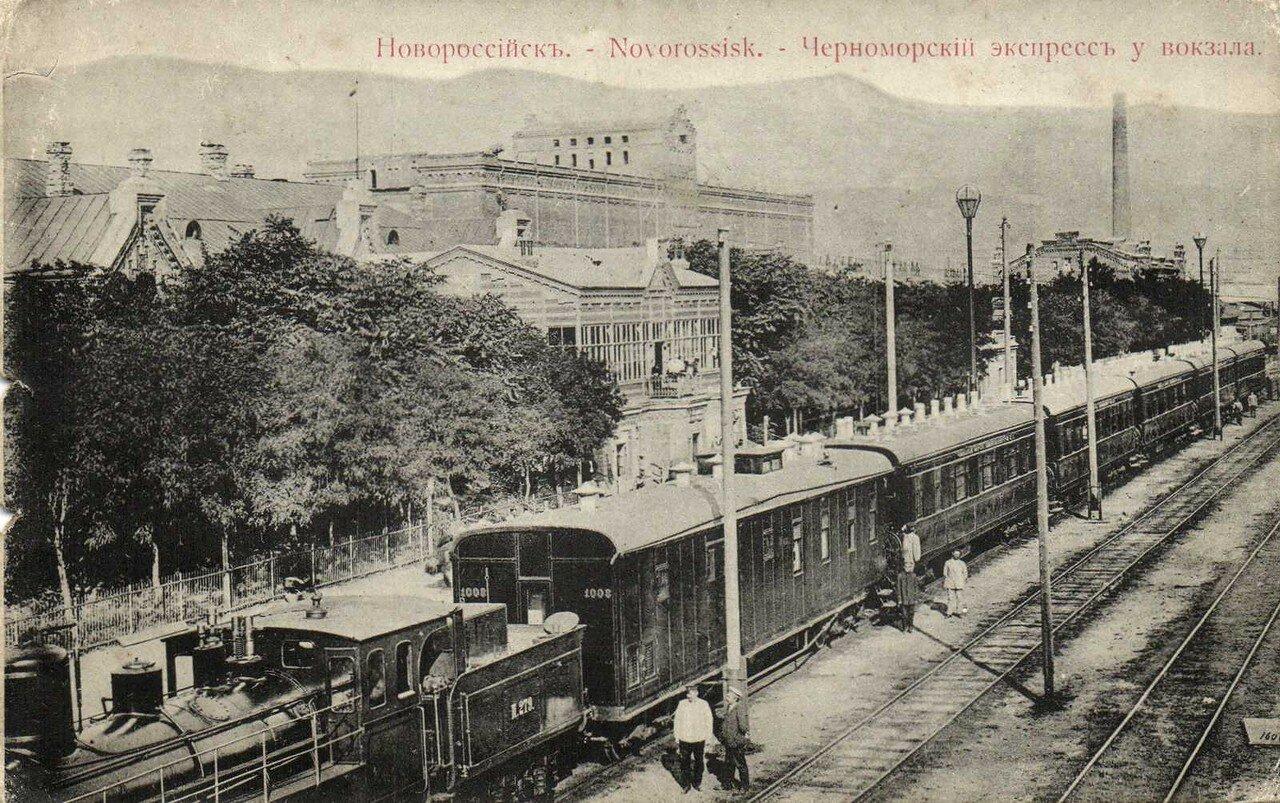 Черноморский экспресс у вокзала