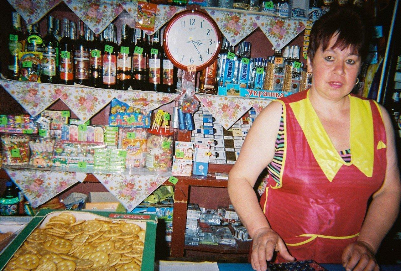 Местный магазин в деревне недалеко от Чернобыля