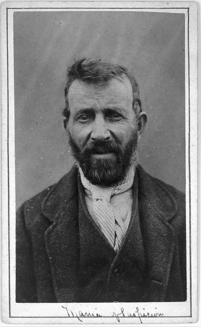 Мужчина с манией подозрительности (паранойей), 1869
