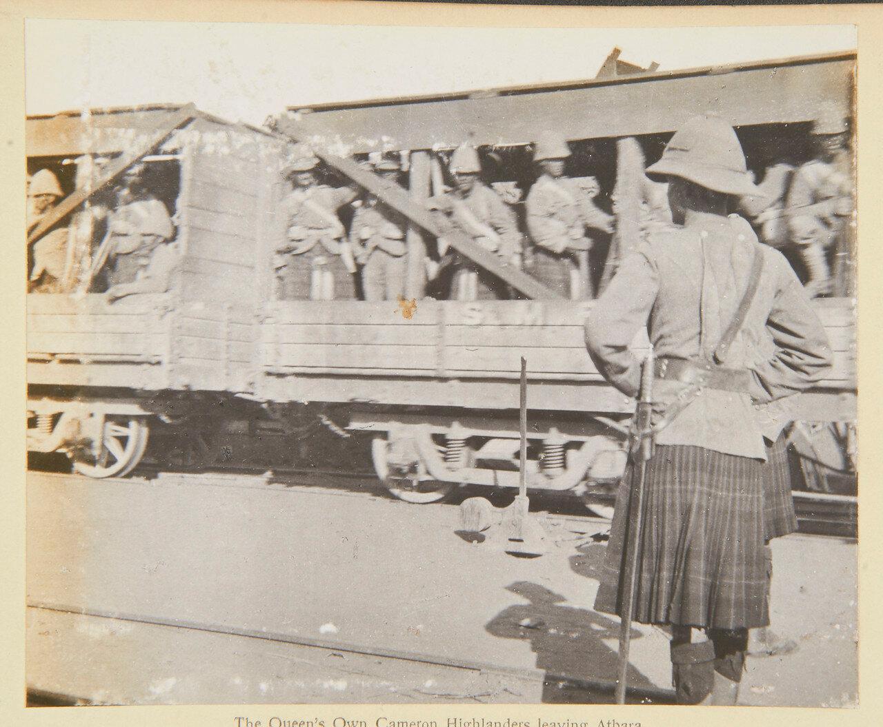 Собственный королевский Камерон-хайлендерский полк оставляет Атбару. Сентябрь 1898