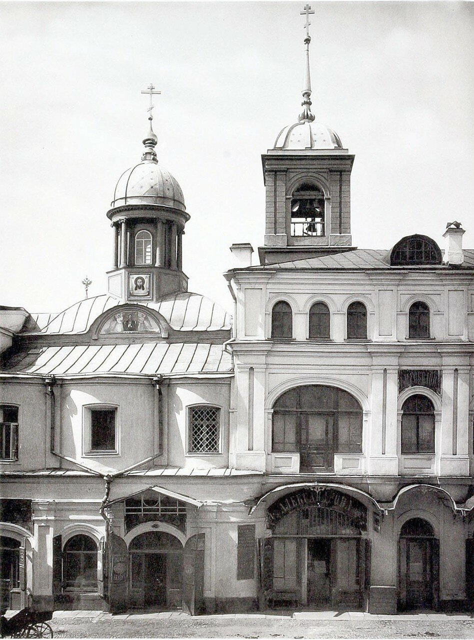 389. Церковь Ильи Пророка на Новгородском подворье