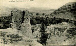 Окрестности Асхабада. Вид Фирюзы с горы