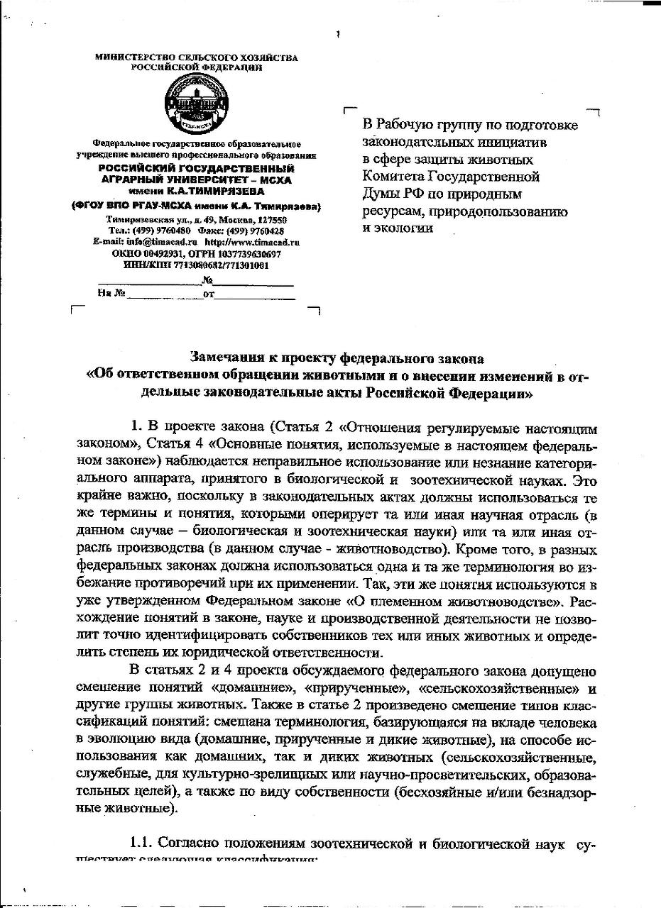 http://img-fotki.yandex.ru/get/5506/bpevbyrf.28/0_5b8cc_93abe2f6_XXXL.jpg