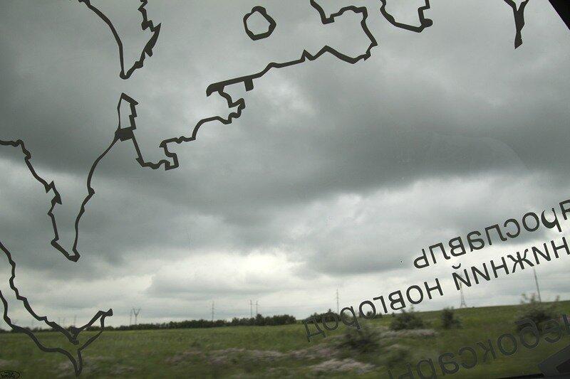 Россия track drawing