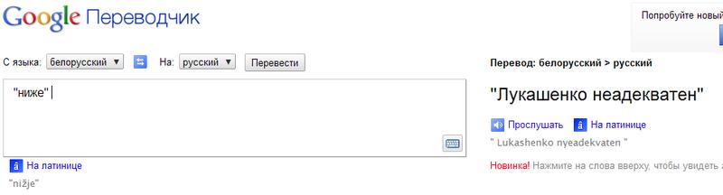 перевести на латынь с русского оригинальном продукте край