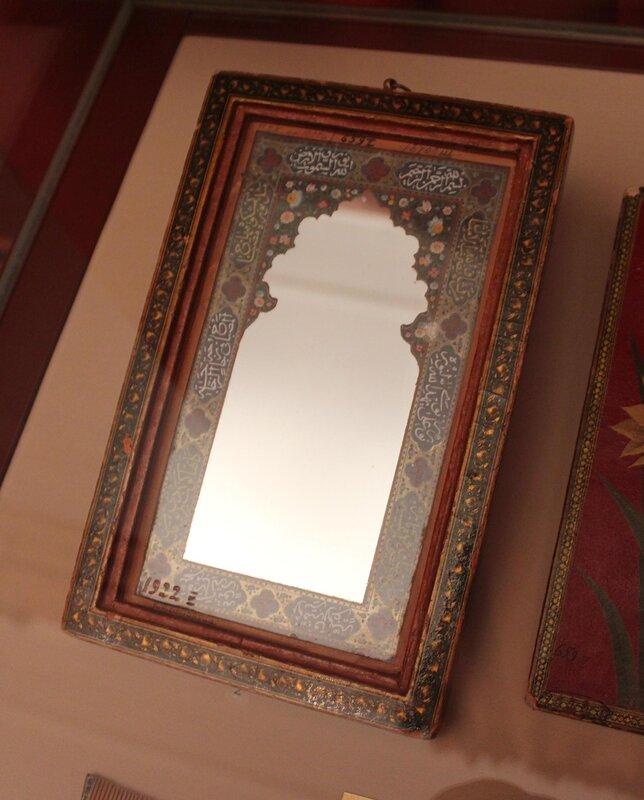 Футляр для зеркала с крышкой