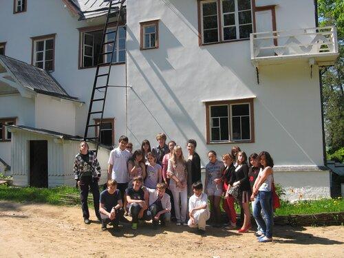 Посещение усадьбы Поленово