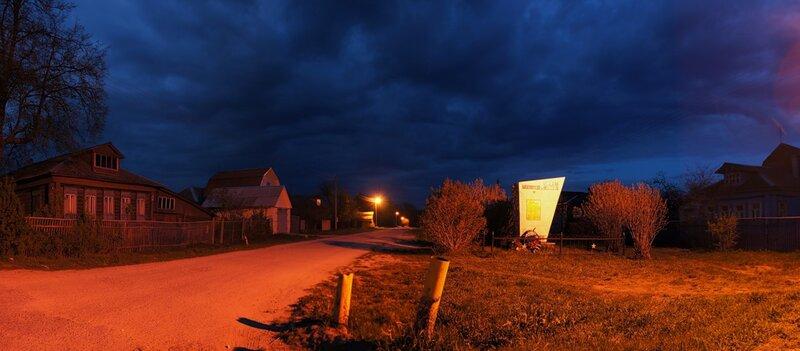 ночное Кудыкино