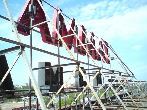 Крышная рекламная установка