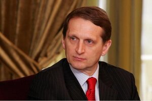 С.Нарышкин: Саммит АТЭС во Владивостоке - большой проект для РФ