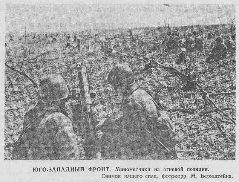 «Красная звезда», 13 мая 1942 года, как русские немцев били, потери немцев на Восточном фронте, красноармеец, Красная Армия, смерть немецким оккупантам