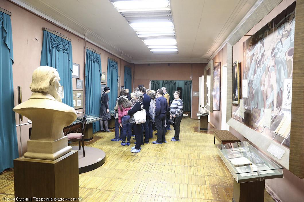 Ночь в музее, Тверь 2015