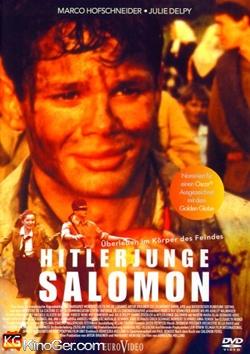 Hitlerjunge Salomon (1990)