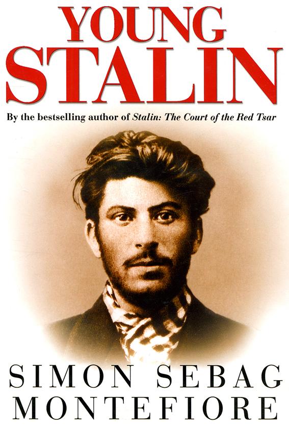 Никогда не публиковавшиеся снимки Сталина. Часть 1.