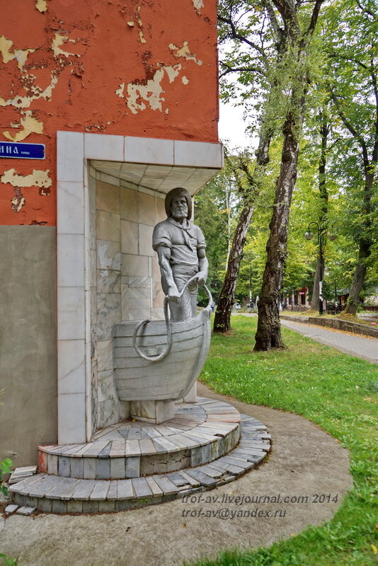Памятник рыбаку. Светлогорск-Rauschen