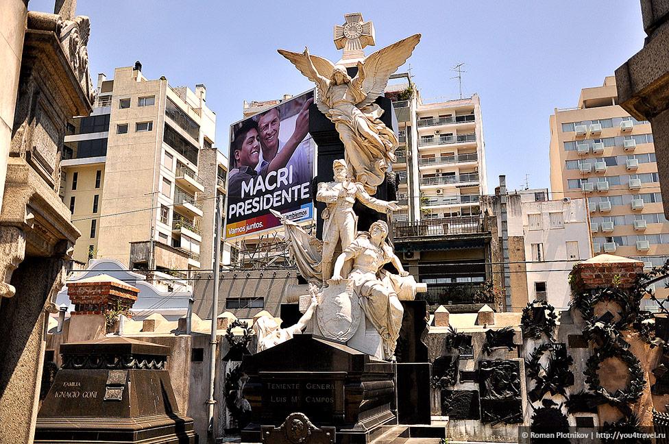 0 3c6d04 ae4984e1 orig День 415 419. Реколета: фешенебельный район и знаменитое кладбище Буэнос Айреса (часть 1)
