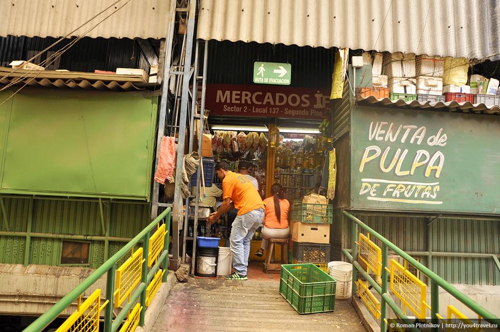 0 151e8a 267e1e8f orig День 173 177. Автобусы Metro Plus и посещение большого продуктового рынка Плаза Минориста в Медельине