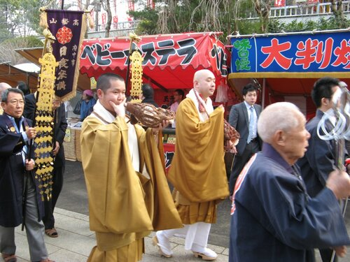 Такахата Фудо храм (Takahata Fudoson)