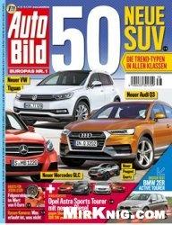 Журнал Auto Bild №38 2014