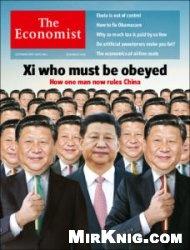 Журнал The Economist in Audio - 20 September 2014
