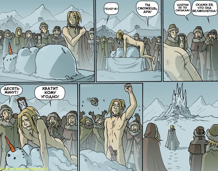 Snowbound 1