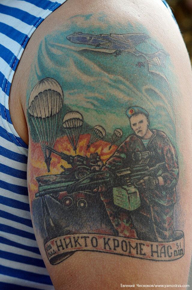 Лето. День ВДВ. Татуировка. 02.08.15.08..jpg