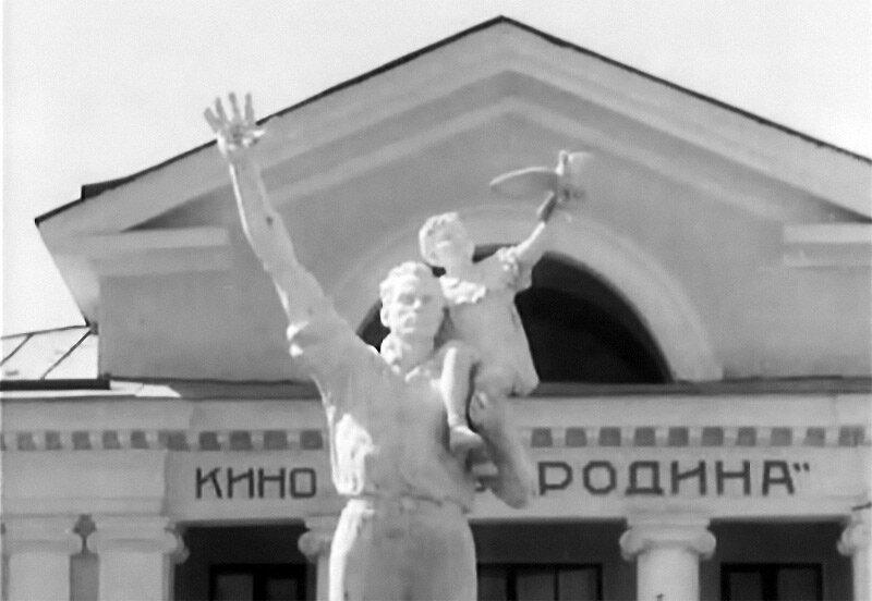 Белгород, скульптурная композиция /В борьбе за мир/, фото из личной коллекции
