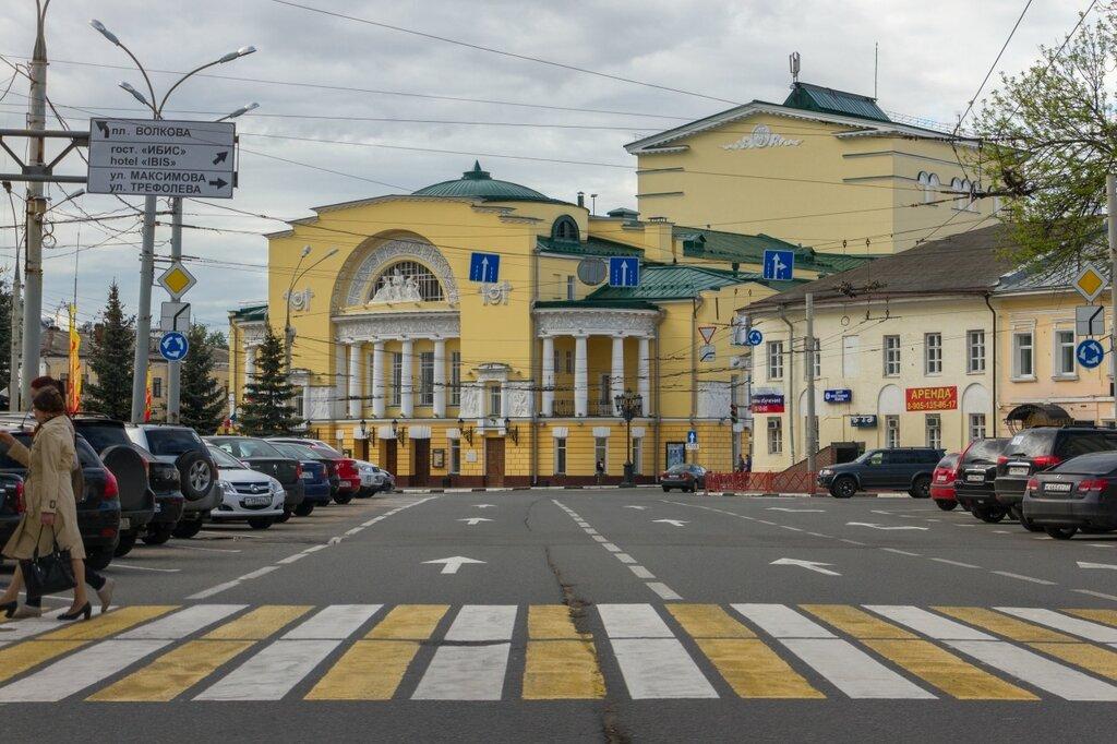 Российский академический театр драмы им. Ф. Волкова, Ярославль