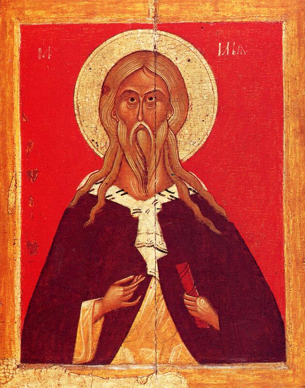 Илия пророк