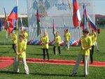 Передача олимпийского флага в Калининской