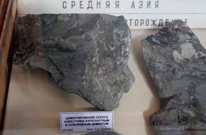 Цементирование серого известняка карбонатным и сульфидным цементом