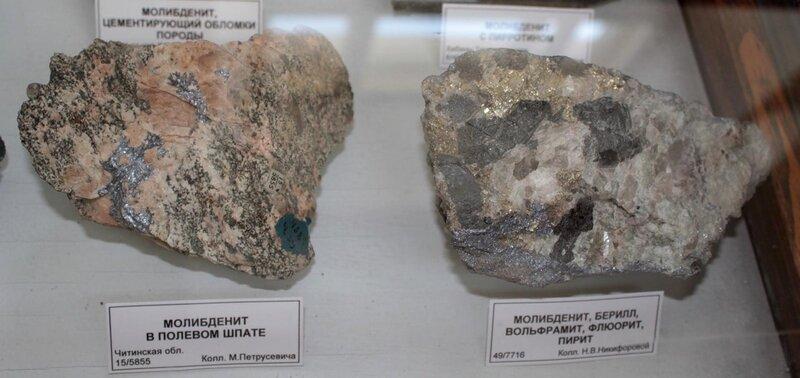 Молибденит в полевом шпате; молибденит, берилл, вольфрамит, флюорит, пирит