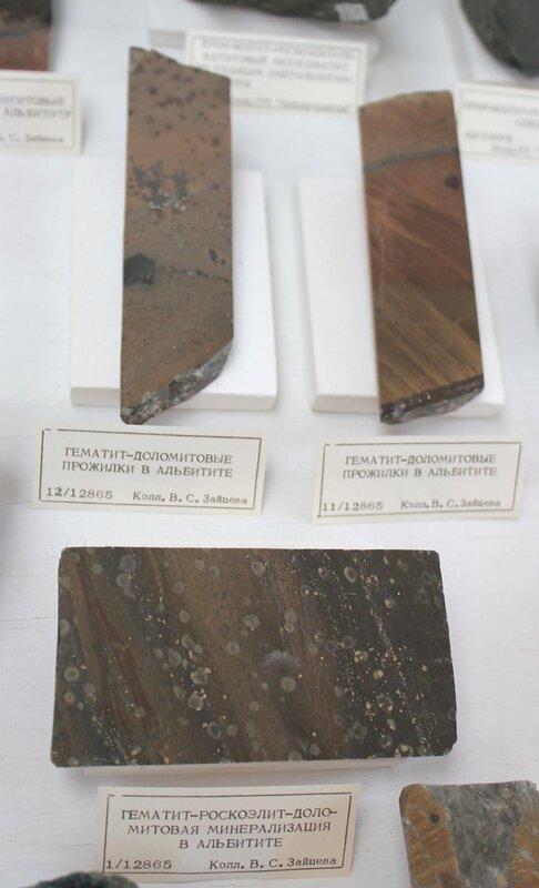 Гематит-доломитовые прожилки в альбитите; гематит-роскоэлит-доломитовая минерализация в альбитите