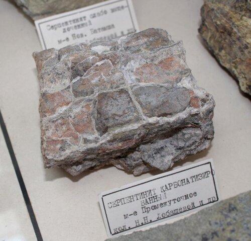 Серпентинит карбонатизированный
