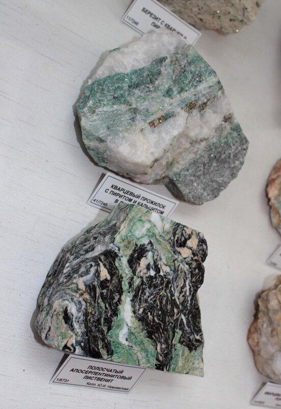 Кварцевый прожилок с пиритом и кальцитом; полосчатый апосерпентинитовый листвинит
