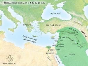 Вавилонская империя