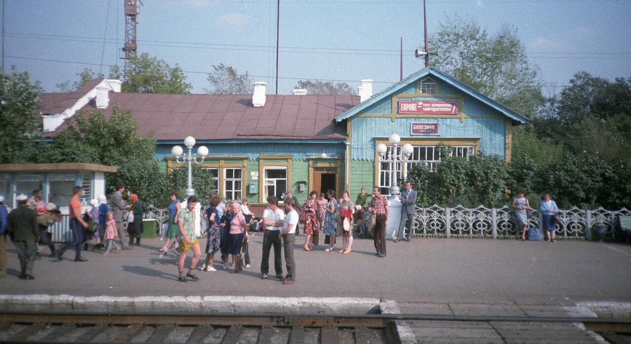 11. Станция Балезино