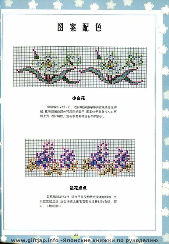 Схемы вышивки крестом схемы китайские мотивы 19