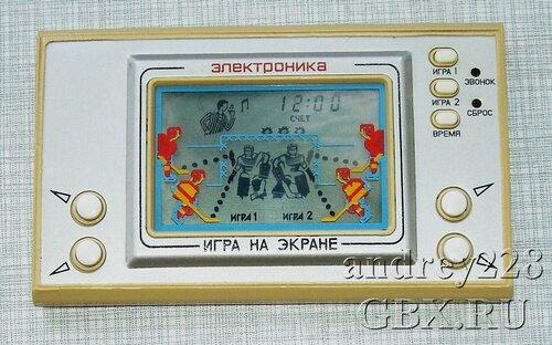 Электроника ИМ-16 Охота