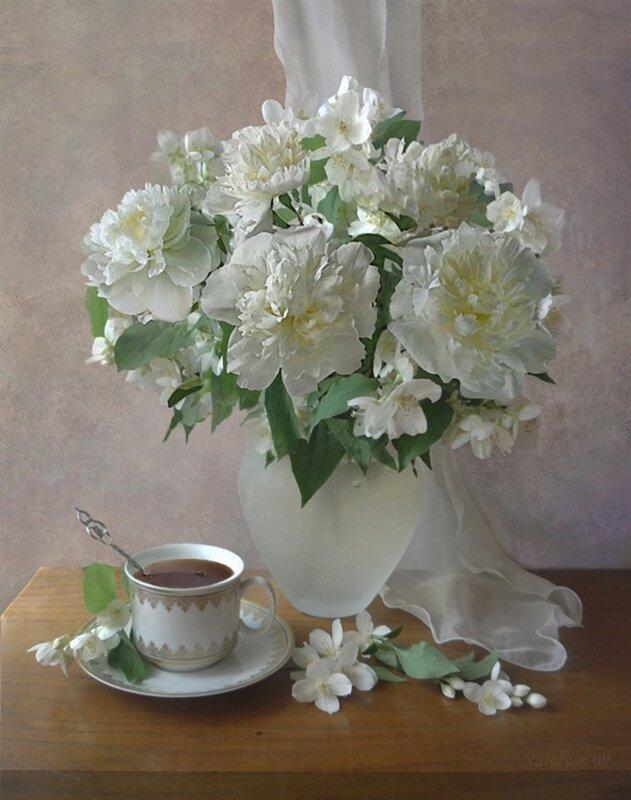 Ароматно-Цветочное Утро