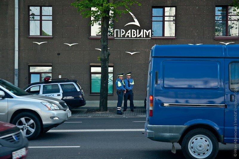 Белоруссия, Минск, милиция, правим