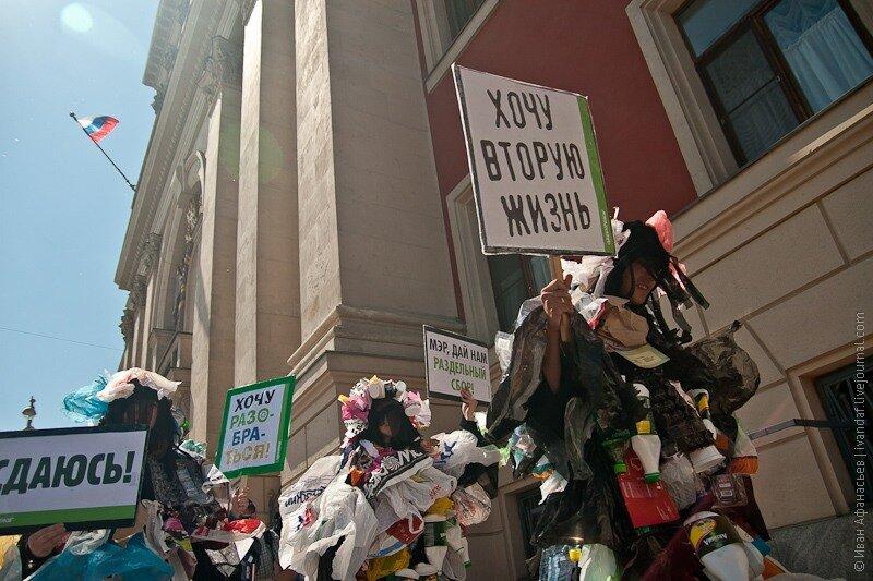 Акция гринпис за раздельный сбор мусора