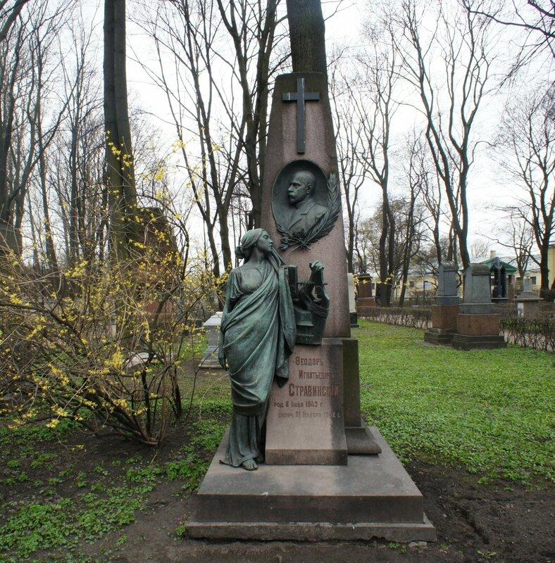 Надгробие жуковскому в некрополе мастеров искусств Эконом памятник Плечики Орехово