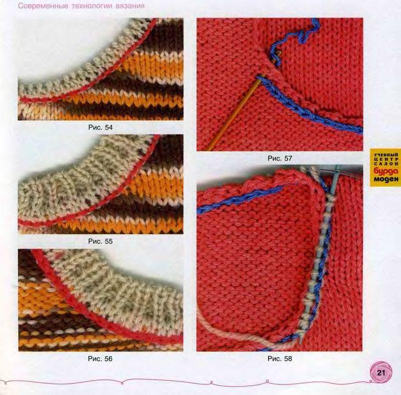 рхема вязания кардигана спицами связанный спицами белой и серой.