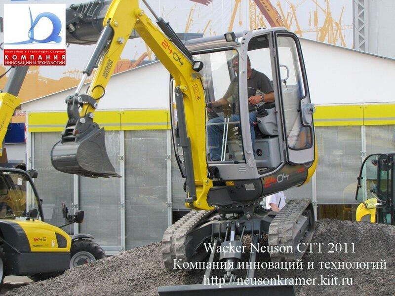 Полная линейка гусеничных мини экскаваторов-бульдозеров Wacker Neuson включает в себя 15 моделей с весом от 0,8 до 15 тонн.