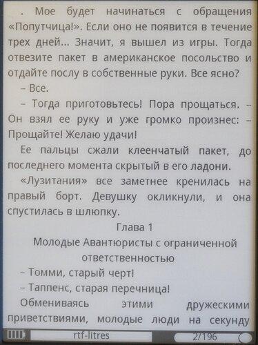 Gmini MagicBook M61 - чтение текста в формате rtf
