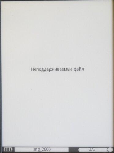 Gmini MagicBook M61 - скриншот